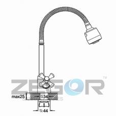 DTZ4-E827 Хром