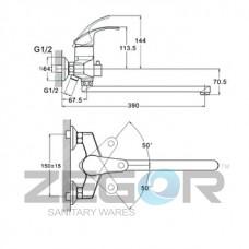 SWZ7-A182 Хром