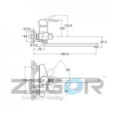 Z63- NKE-A180 Хром